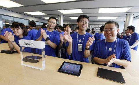 Apple'a hücum