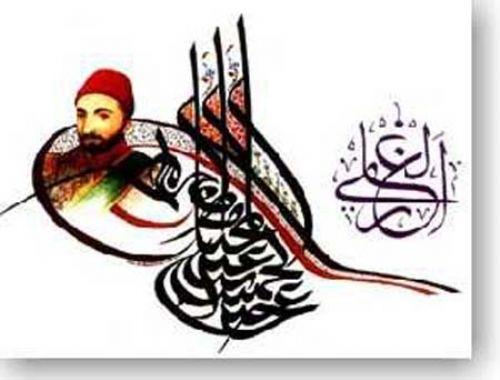 2. Abdülhamit'in vefatı