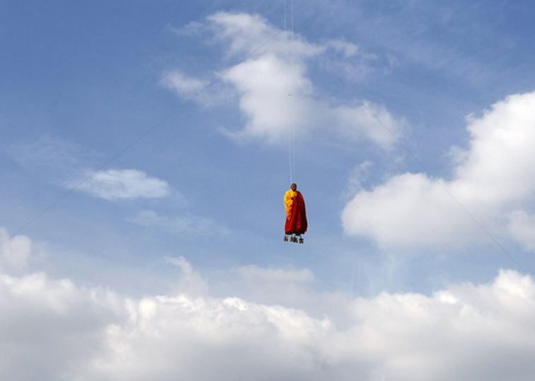 Balonların üstünde şehir turu