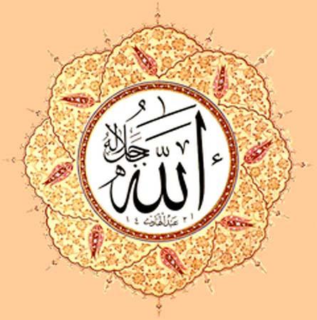 Allah'ın mahşerde özel kılacağı 7 kişi