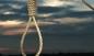 İdam cezasını uygulayan ülkeler