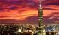 İşte Dünyanın En Yüksek Binaları