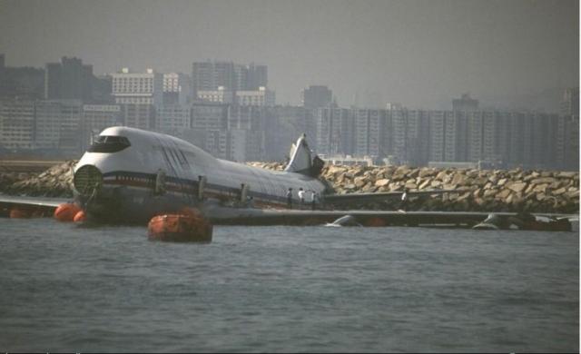 Alışılmadık Uçak Kazaları!
