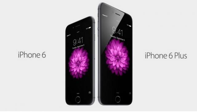 iPhone 6 tanıtımından kareler