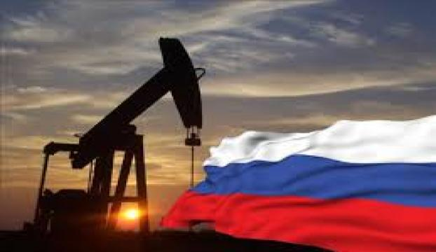 Rusyanın petrol kayıpları