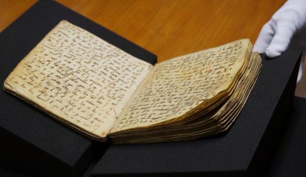 14 asırlık Kuran-ı Kerim