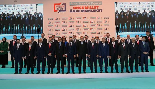 AK Partinin Ankara adayları açıklandı