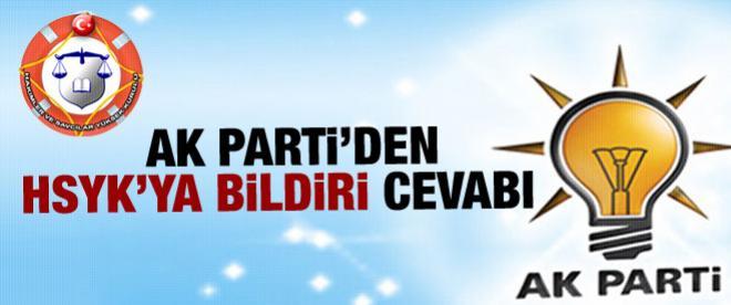 AK Parti'den HSYK'ya yanıt