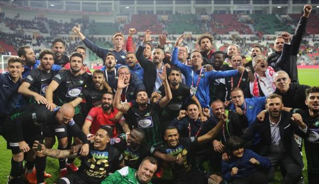 Ziraat Türkiye Kupası Akhisarsporun
