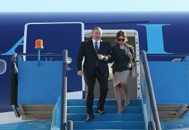 Aliyev, eşi Mihriban Aliyeva'yı cumhurbaşkanı yardımcısı olarak atadı