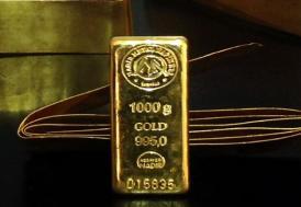 Altının gram fiyatı 486 lira seviyesinden işlem görüyor