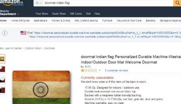 Hindistandan Amazona paspas tepkisi