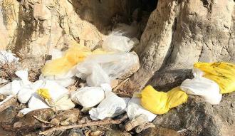 Tunceli'de 400 kilogram amonyum nitrat ele geçirildi