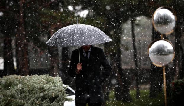 Ankaranın yüksek kesimlerinde kar yağışı başladı!
