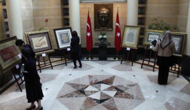 Aşk-ı Nebi sergisi Washington Büyükelçiliğinde açıldı