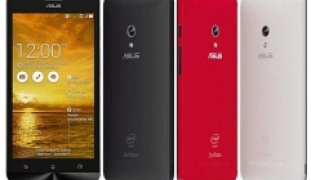 Asus ZenFone 5 Lite duyuruldu