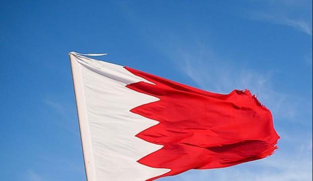 Bahreyn, Şamda yeniden büyükelçilik açtı