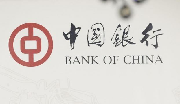 Bank of China Turkey AŞnin bankacılık lisansı onaylandı