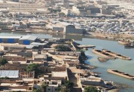 Basra'da petrol şirketine füze saldırısı: 3 yaralı