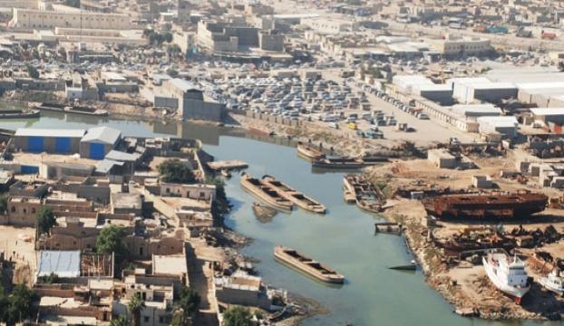 Basrada petrol şirketine füze saldırısı: 3 yaralı