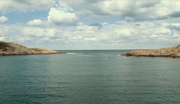 Batan kuru yük gemisinin yeri tespit edildi