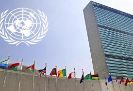 """BM'den """"toprak kaybı"""" uyarısı"""
