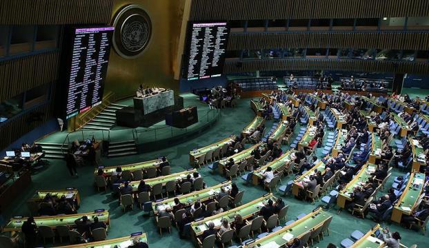 BMden Yemende gerilimin düşürülmesi çağrısı