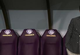 Teknik direktör Bülent Uygun, Süper Lig'de 200. maçına çıkacak