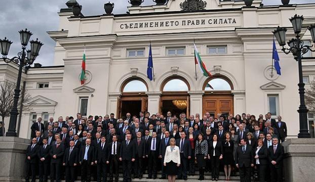Bulgaristanda meclis feshedildi