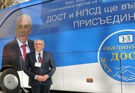 Bulgaristan'da DOST Birliğinin Türkçe klibi yasaklandı