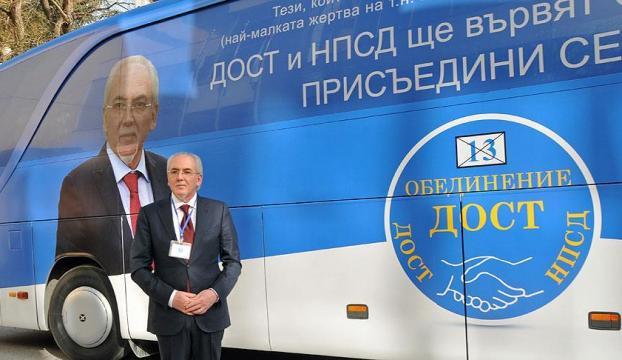 Bulgaristanda DOST Birliğinin Türkçe klibi yasaklandı