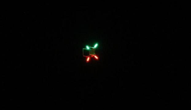 Bunu da UFO sandılar