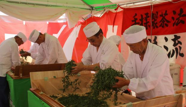 Japonya Çay Festivali