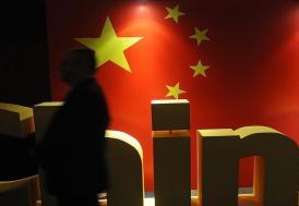 Bank of China 300 milyon dolarlık sermaye ile Türkiye'de