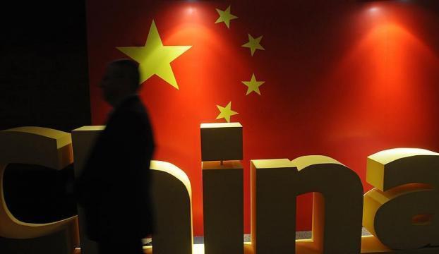 Bank of China 300 milyon dolarlık sermaye ile Türkiyede