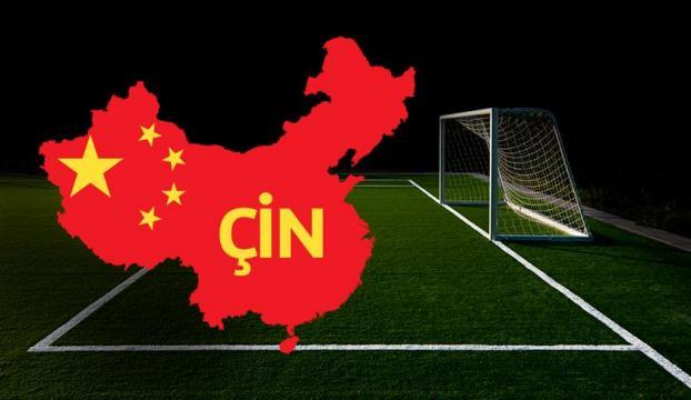 Çin şirketleri futbola yatırımda hız kesmiyor