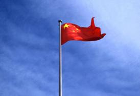 Çin, Tayvan Boğazı'na uçak gemisi gönderdi