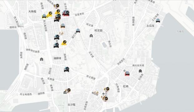 """Çinden Applea """"mobil uygulama"""" tepkisi"""