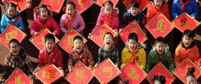 """Çinde """"iki çocuk politikası"""" nüfusu patlattı"""