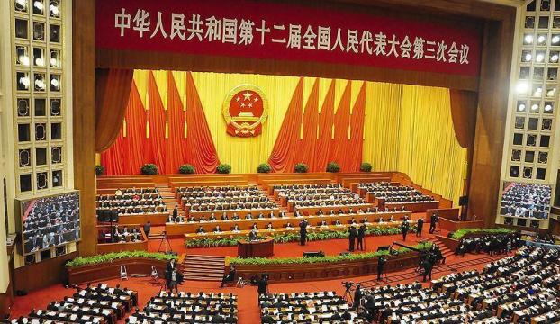 Çinden Trumpa savaş tehdidi