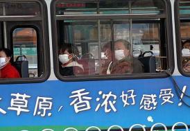 """Çin'deki """"gizemli hastalık"""" nedeniyle ölenlerin sayısı 4'e yükseldi"""