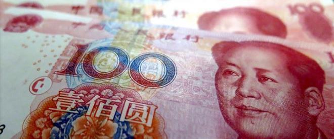 """TCMB: """"Çin yuanı fonlaması kullandırımları yapıldı"""""""