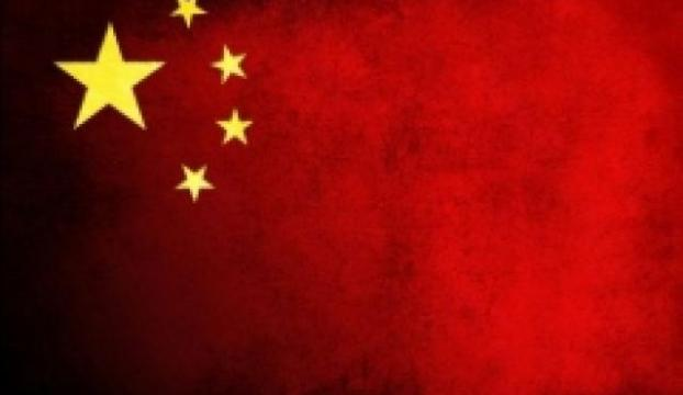 Çinin sırrı çözüldü