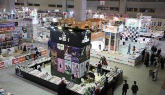 4. Uluslararası CNR Kitap Fuarı açılıyor