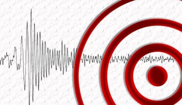 Bingölde 4,2 büyüklüğünde deprem