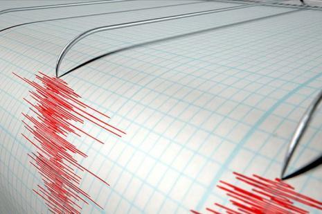 Akdeniz'de 4,3 büyüklüğündeki deprem