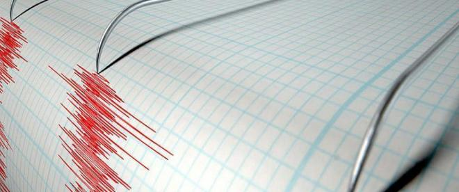 Amasyada 4,1 büyüklüğünde deprem