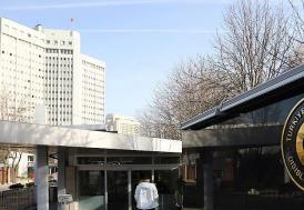 TRT Genel Müdürü Eren'in büyükelçiliğe atandığı iddiası doğru değil