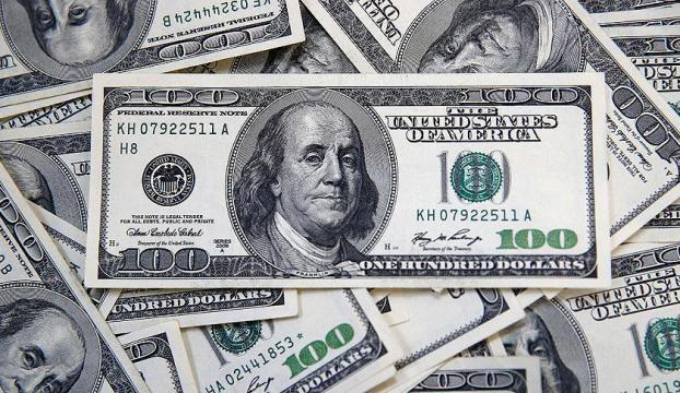 Dolar/TL, 5,2890 seviyesinde işlem görüyor