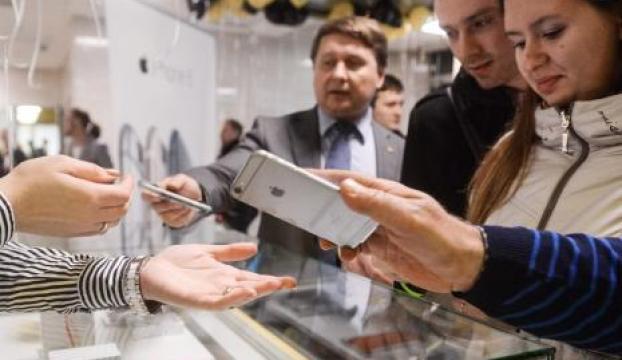 Dünyada en ucuz iPhone bu ülkede